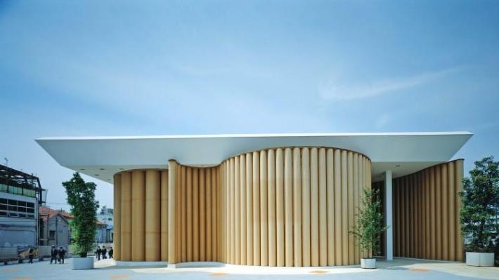 Odawara Pavilion.jpg